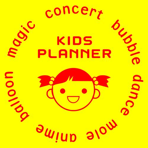 kidsplanner7
